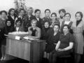 Коллектив центральной библиотеки 1976год