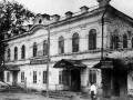 Районная библиотека 1930год