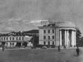 Районная библиотека 50-е годы XX века