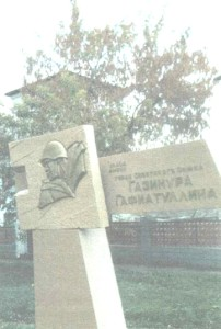 ulica-gafiatullina