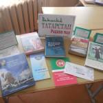 Татарстан – моя родина, предков очаг 08.08.2019 1 (2)